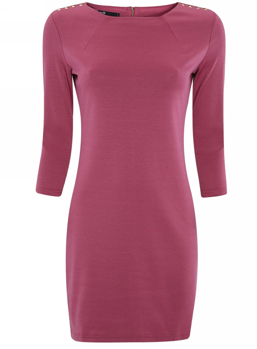Платье oodji Ultra, цвет: пыльный розовый. 14001105-2/18610/4A00N. Размер XS (42)14001105-2/18610/4A00NМодное трикотажное платье oodji Ultra станет отличным дополнением к вашему гардеробу. Модель выполнена из полиэстера с добавлением полиуретана. Платье-миди с круглым вырезом горловины и рукавами 3/4 застегивается на металлическую застежку-молнию, расположенную на спинке. В области плеч изделие оформлено металлическими декоративными элементами.