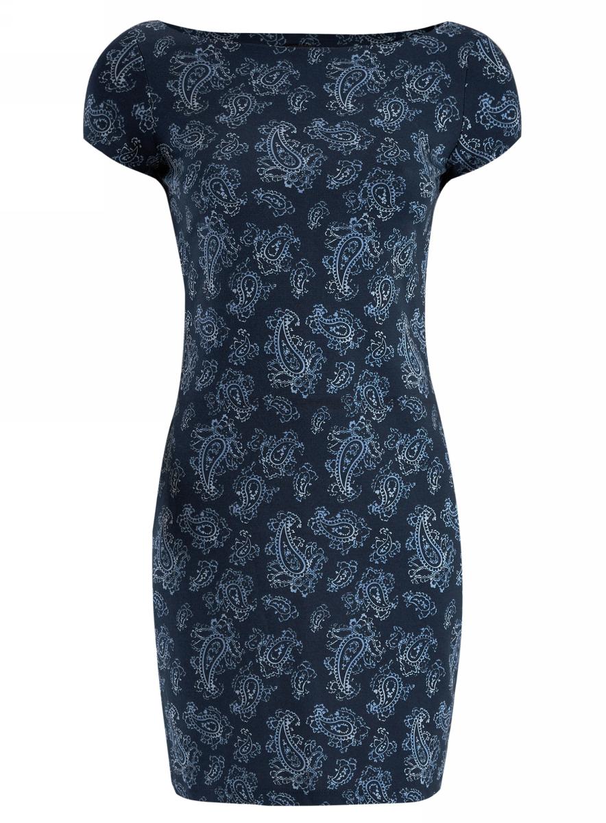Платье oodji Ultra, цвет: темно-синий, синий. 14001117-2/16564/7975E. Размер M (46-170) жилет женский oodji ultra цвет темно синий зеленый 12300099 6 46373 7962d размер 40 170 46 170