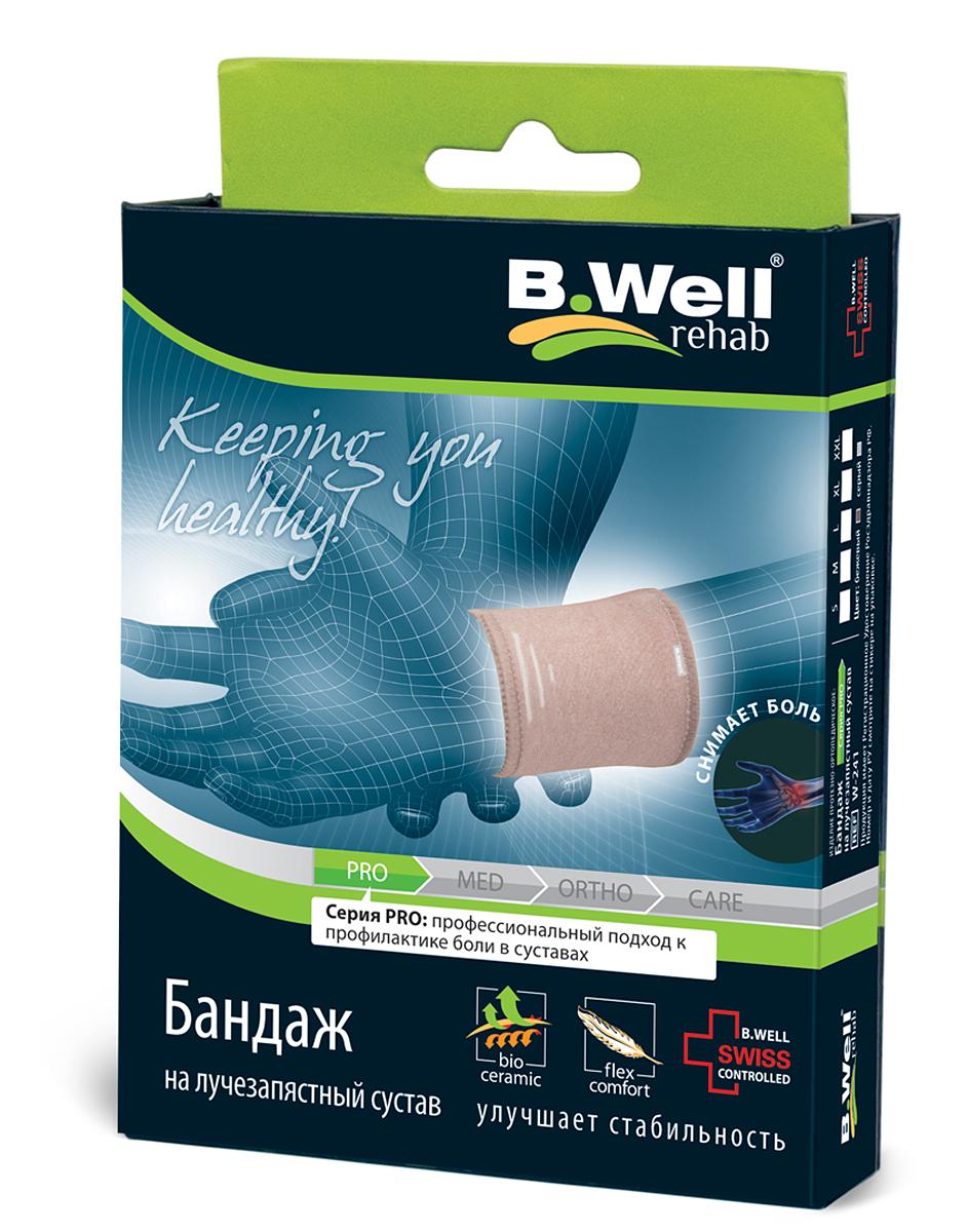 B.Well Бандажи на лучезапястный сустав, размер M (бежевый) W-241W-241Бандаж из медицинского трикотажа с инкрустированными кристаллами Биокерамики. Сохраняет тепловое инфракрасное излучение тела, способствует улучшению обмена веществ в тканях, окружающих сустав3D технология вязки усиливает контроль стабильности сустава со стороны центральной нервной системыСпециальная вязаная вставка на тыльной стороне лучезапястного сустава улучшает посадку и прилегание бандажа к телу и дает ощущение комфорта во время движения.