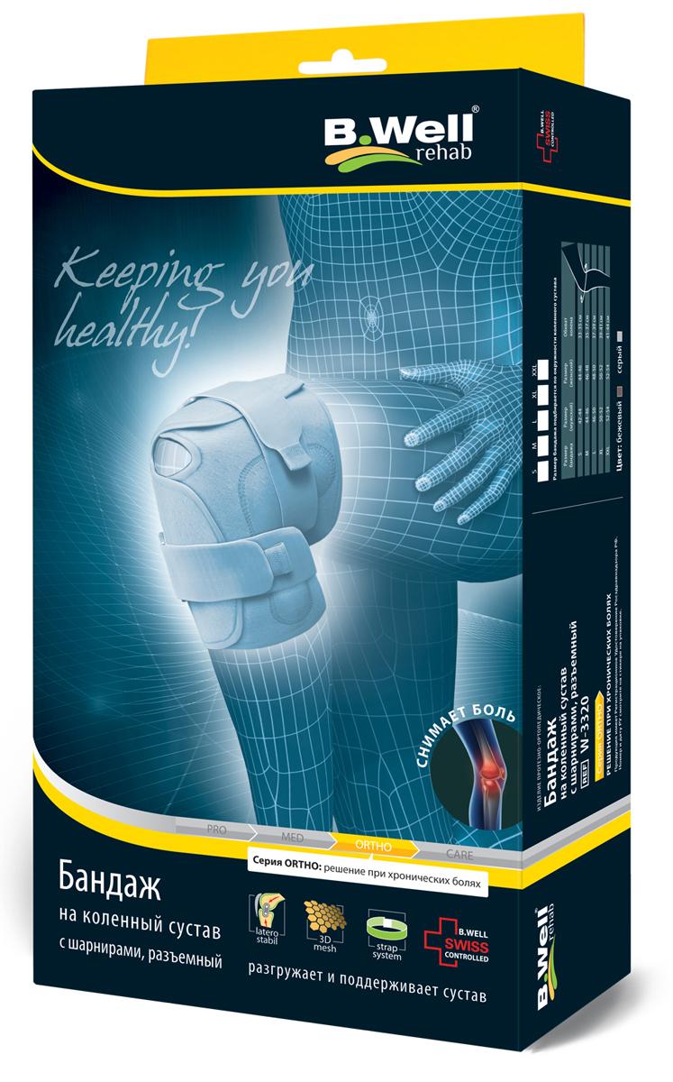 B.Well Бандажи на коленный сустав, размер L (серый) W-3320W-3320Ребра жесткости с полицентрическими шарнирами компенсируют боковую нестабильность коленного сустава, поддерживают нормальную биомеханику движений Многослойный материал бандажа:• Внутренний упругий слой из микрокамер, обеспечивает теплосберегающий эффект, улучшает кровообращение, способствует стабилизации сустава и выздоровлению• Слой, прилегающий к телу – из комфортного мягкого материала• Наружный слой – из материала, с покрытием, предупреждающим загрязнение Фиксирующие ремни удерживают бандаж и регулируют степень прилегания к коленному суставу Специальная вставка из 3D сетки в подколенной области облегчает динамику движения, улучшаетпосадку и прилегание бандажа к суставу, дает ощущение комфорта