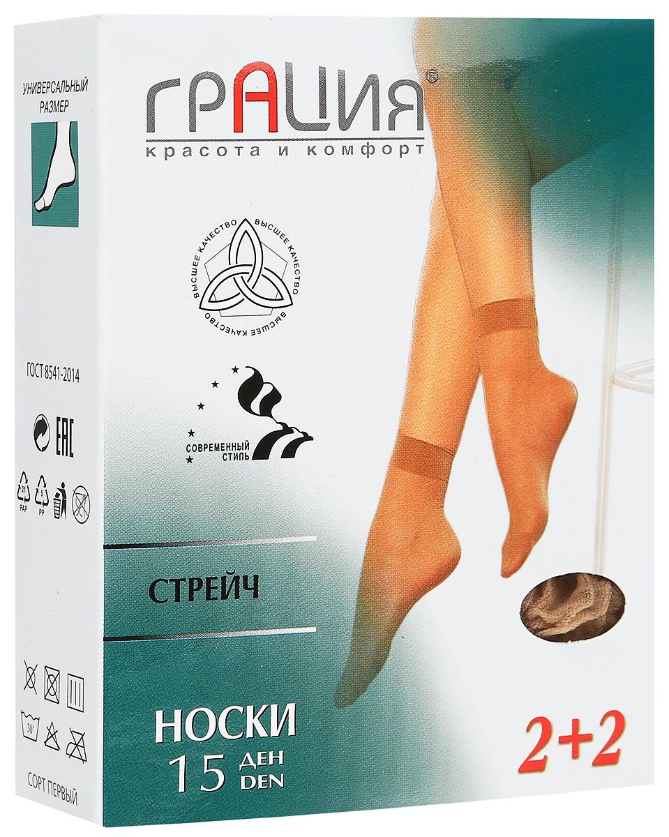 Носки женские Грация Стрейч 15, цвет: телесный, 2 пары. Размер универсальныйСтрейч 15Удобные женские носки Грация Стрейч 15, изготовленные из высококачественного эластичного полиамида, идеально подойдут для повседневной носки. Входящий в состав материала полиамид обеспечивает износостойкость, а эластан позволяет носочкам легко тянуться, что делает их комфортными в носке.Эластичная резинка плотно облегает ногу, не сдавливая ее, обеспечивая комфорт и удобство и не препятствуя кровообращению. Практичные и комфортные супертонкие носки великолепно подойдут к любой открытой обуви. В комплект входят 2 пары носков. Плотность: 15 den.