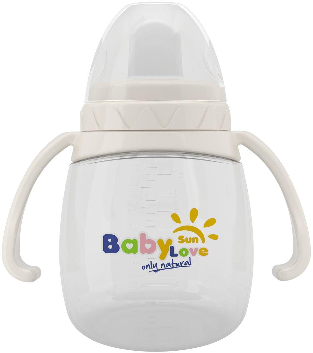 Baby Sun Love Поильник с мягким носиком цвет белый 210 мл baby sun love пустышка силиконовая 0 3 мес