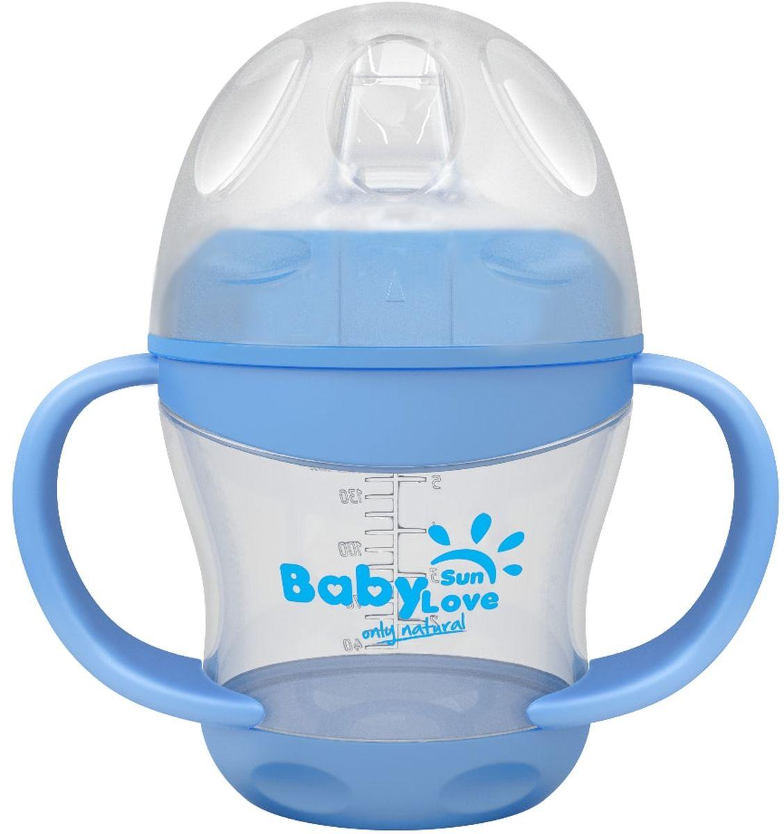 Baby Sun Love Поильник-непроливайка цвет голубой 160 мл