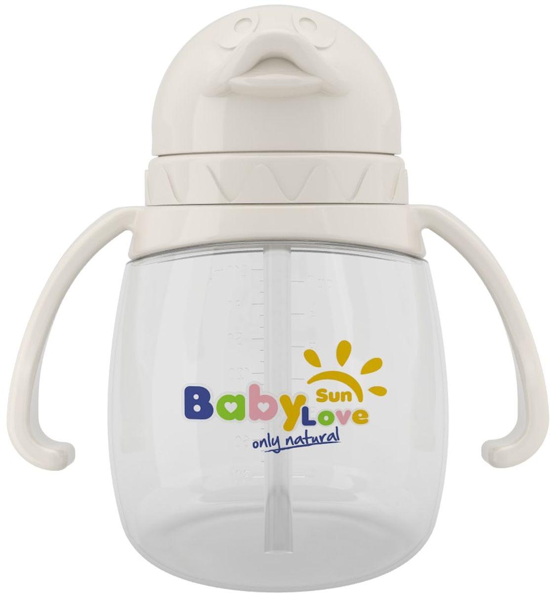 Baby Sun Love Поильник с трубочкой цвет белый 210 мл baby sun love пустышка силиконовая 0 3 мес