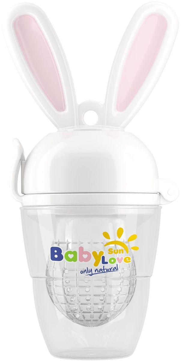 Baby Sun Love Контейнер для прикорма цвет розовый baby sun love соска силиконовая для густой пищи