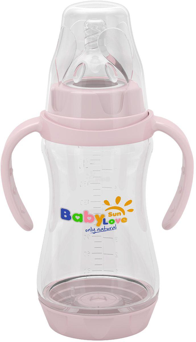 Baby Sun Love Бутылочка для кормления с ручками и съемным дном цвет розовый 270 мл baby sun love пустышка силиконовая 0 3 мес