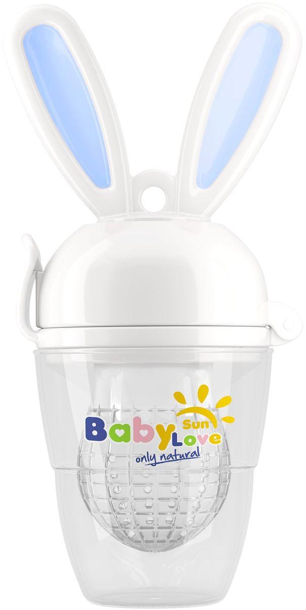 Baby Sun Love Контейнер для прикорма цвет голубой baby sun love пустышка силиконовая 0 3 мес