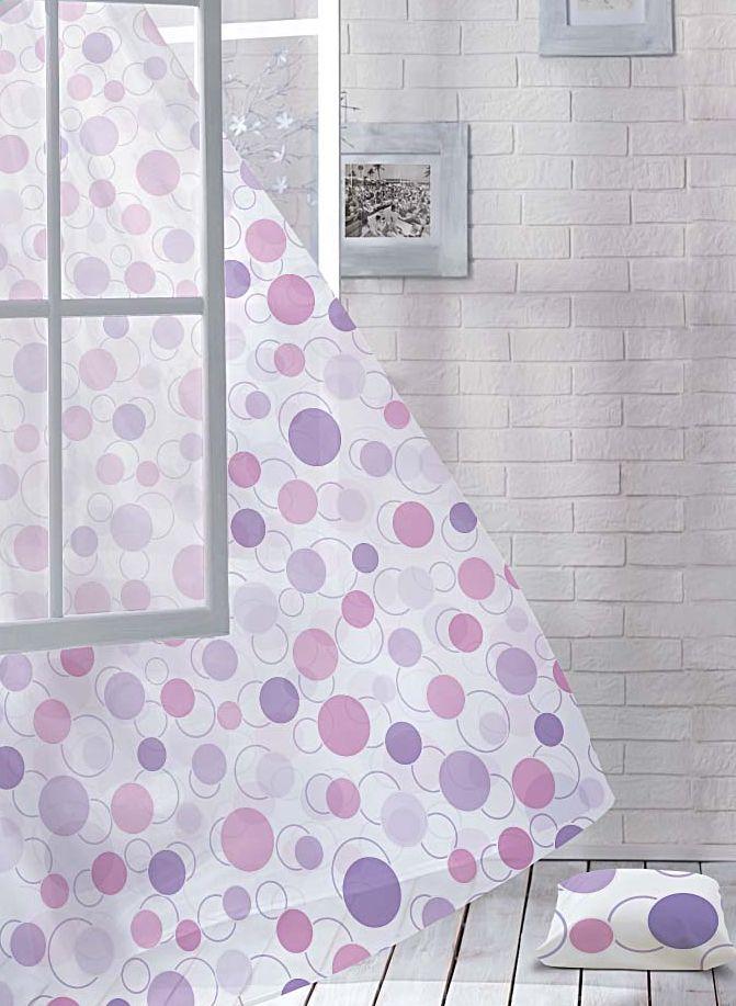 Комплект штор Волшебная ночь Vibrant, на ленте, цвет: сиреневый, бледно-розовый, белый, высота 270 см705490Шторы коллекции Волшебная ночь - это готовое решение для интерьера, гарантирующее красоту, удобство и индивидуальный стиль.Шторы изготовлены из ткани вуаль, которая почти не мешает прохождению света, но защищает комнату от посторонних взглядов.Длина штор регулируется с помощью клеевой паутинки (в комплекте). Изделия крепятся на вшитую шторную ленту: на крючки или путем продевания на карниз.Высота: 270 см.