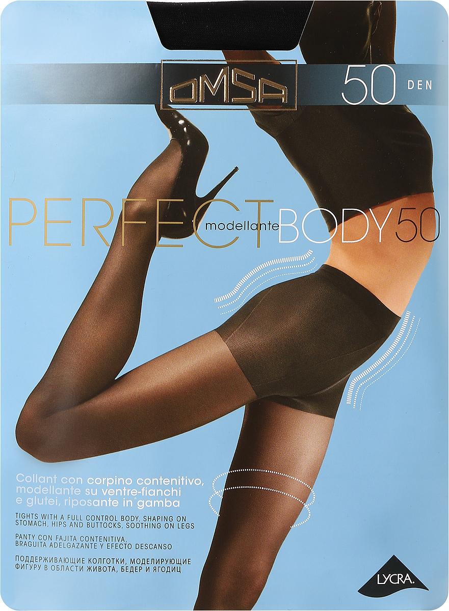 Колготки Omsa Perfect Body 50. Nero (черные). Размер 2