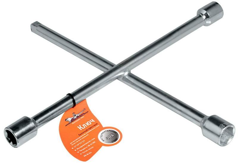 Ключ баллонный Airline, крестовой, 17 х 19 х 21 х 1/2 ммAK-B-04Сделан из специальной инструментальной стали (40Х)Соответствует ГОСТ.