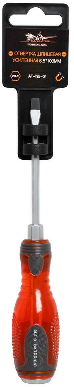 Отвертка шлицевая Airline, усиленная под ключ, 5,5 х 100 ммAT-IS5-01Отвертка шлицевая Airline предназначена для монтажа/демонтажа резьбовых соединений с применением значительных усилий. Лезвие отвертки изготовлено из хром-ванадиевой стали, жало подвержено индукционной закалке и фосфатировано. Лезвие усиленных отверток изготовлено из особо прочной стали S2. Под рукояткой имеется усиление под ключ, а сверху пятак для передачи ударных нагрузок.Сочетание твердых и мягких элементов рукоятки оптимально распределяет усилие, прилагаемое к инструменту, и предотвращает проскальзывание. Размер отвертки: 5,5 х 100 мм.