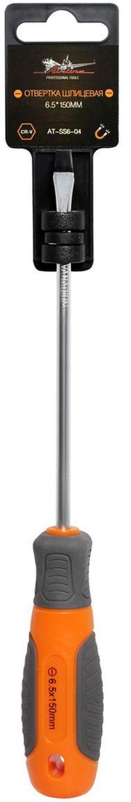 Отвертка шлицевая Airline, с эргономичной рукояткой, 6,5 х 150 ммAT-SS6-04Отвертка шлицевая Airline предназначена для монтажа/демонтажа резьбовых соединений с применением значительных усилий.Лезвие отвертки изготовлено из хром-ванадиевой стали, жало подвержено индукционной закалке и фосфатировано. Лезвие усиленных отверток изготовлено из особо прочной стали S2. Сочетание твердых и мягких элементов рукоятки оптимально распределяет усилие, прилагаемое к инструменту, и предотвращает проскальзывание. Отвертка удобно подвешивается за специальное отверстие.Размер отвертки: 6,5 х 150 мм.
