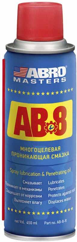 Смазка-спрей Abro, универсальная, 450 мл сумка abro 027367 18 91