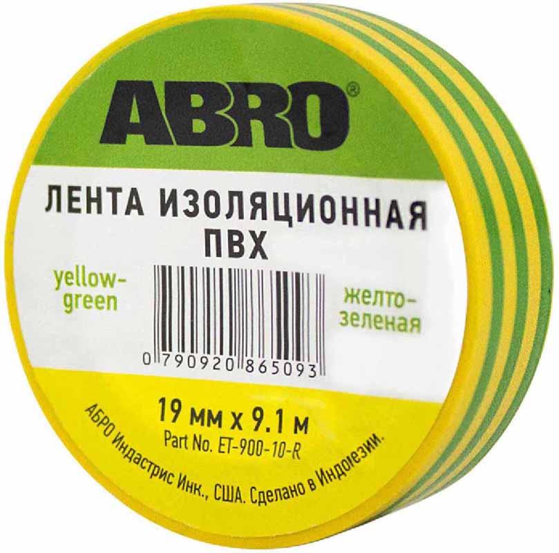 Изолента Abro, цвет: желтый, зеленыйET-900-10-RИзолента выполнена из ПВХ и предназначена для изоляции и маркировки.