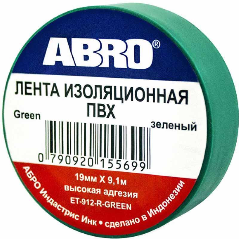 Изолента Abro, цвет: зеленый, 19 мм х 9,1 мET-912-GRИзоляционная лента выполнена из ПВХ и представляет собой расходный материал, предназначенный для обмотки проводов и кабелей с целью их электроизоляции.Изолента изготавливается из поливинилхлоридной пленки с нанесенным на нее клеевым слоем и полностью соответствует ГОСТу. Также изолента имеет высокую силу адгезии. Длина ленты: 9,1 м. Ширина ленты: 19 мм.
