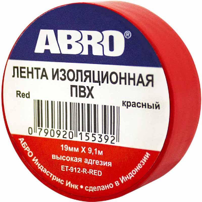 Изолента Abro, цвет: красный, 19 мм х 9,1 мET-912-RDИзоляционная лента выполнена из ПВХ и представляет собой расходный материал, предназначенный для обмотки проводов и кабелей с целью их электроизоляции. Изолента изготавливается из поливинилхлоридной пленки с нанесенным на нее клеевым слоем и полностью соответствует ГОСТу. Также изолента имеет высокую силу адгезии. Длина ленты: 9,1 м.Ширина ленты: 19 мм.