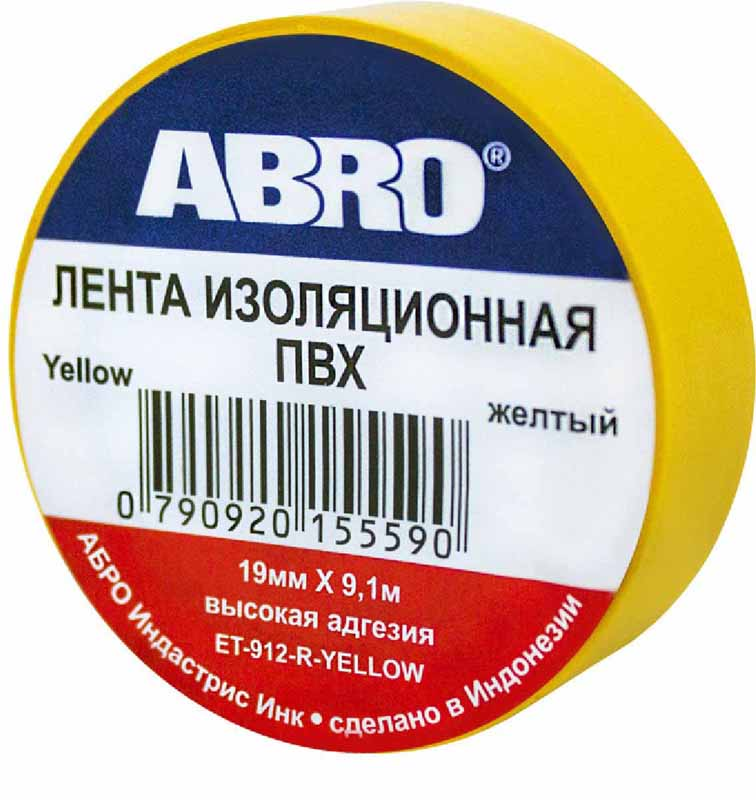 Изолента Abro, цвет: желтый, 19 мм х 9,1 мET-912-YEИзоляционная лента выполнена из ПВХ и представляет собой расходный материал, предназначенный для обмотки проводов и кабелей с целью их электроизоляции.Изолента изготавливается из поливинилхлоридной пленки с нанесенным на нее клеевым слоем и полностью соответствует ГОСТу. Также изолента имеет высокую силу адгезии. Напряжение пробоя: 5000V. Длина ленты: 9,1 м. Ширина ленты: 19 мм.