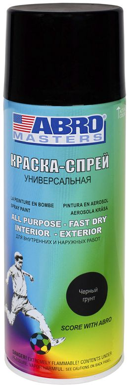 Краска-спрей Abro Masters, цвет: черный грунт. SP-013-AMSP-013-AMКраска-спрей применяется для окраски металлических и деревянных поверхностей различных предметов. Используется как для внутренних (домашних), так и наружных работ. После высыхания не токсична.