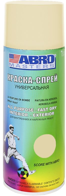 Краска-спрей Abro Masters, цвет: слоновая костьSP-018-AMКраска-спрей применяется для окраски металлических и деревянных поверхностей различных предметов. Используется как для внутренних (домашних), так и наружных работ. После высыхания не токсична.