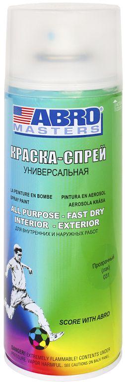 Краска-спрей Abro Masters, цвет: прозрачныйSP-031-AMКраска-спрей применяется для окраски металлических и деревянных поверхностей различных предметов. Используется как для внутренних (домашних), так и наружных работ. После высыхания не токсична.