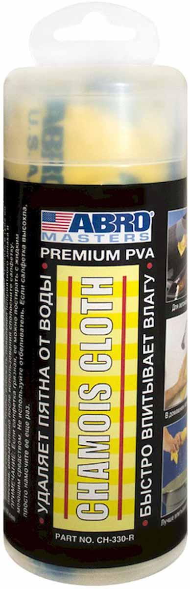 Салфетка влаговпитывающая Abro Masters, цвет: желтыйCH-330Высококачественная замшевая салфетка идеально подходит для использования в автомобиле и в домашнем хозяйстве. Моментально впитывает влагу, не оставляет разводов, при бережном обращении служит долгие годы, прочная и эластичная,стойкая к большинству химических веществ.