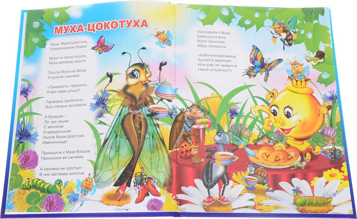 Стихи муха цокотуха с картинками