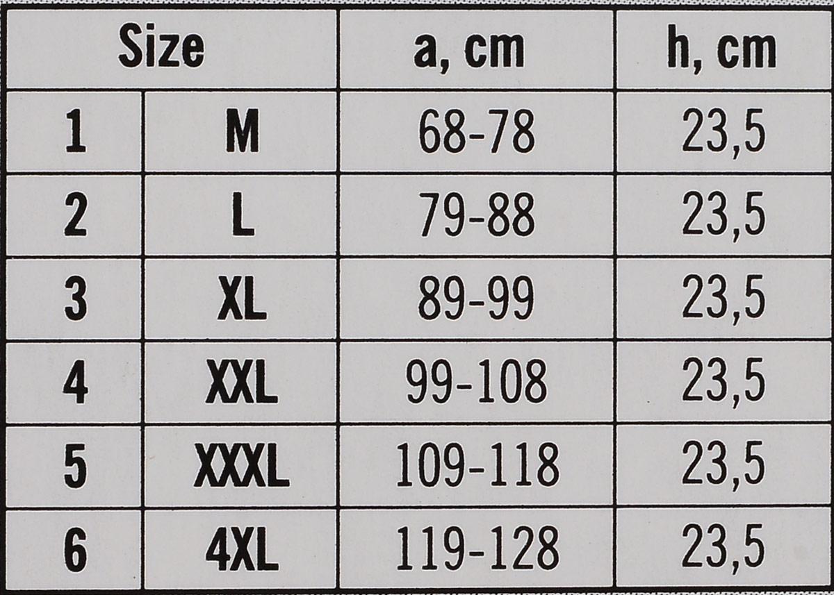 Пояс Tonus Elast для фиксации позвоночника c жесткими вставками.  0012-01.  Размер 4 Tonus Elast