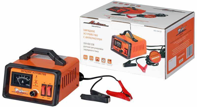 Зарядное устройство Airline, ручная регулировка зарядного тока, 0-10А, 6В/12ВACH-10A-07Данная модель зарядного устройства Airline предназначена для наделения энергией аккумуляторов транспортных средств различного формата. Амперметр встроен в корпус устройства и позволяет следить за состоянием зарядного тока. В случае окончания заряда аккумулятора об этом просигнализирует специально разработанный индикатор, который также расположен на корпусе зарядного устройства.Преимущества:-Встроенный амперметр;-Индикатор окончания зарядки;-Защиты от короткого замыкания, переполю совки и перенапряжений;Характеристики:-Потребляемая мощность - до 150 Вт;-Максимальное значение зарядного тока - 10А;-Максимальная емкость заряжаемой АКБ - 120 Ач;-Напряжение питающей сети - 220 ± 5% B;-Частота сети - 50 - 60 ± 10 % Гц;-Диапазон рабочих температур: от -30°С до +40°С;-Габариты - 150 x 170 x 90 мм;Срок гарантии: 1 год.