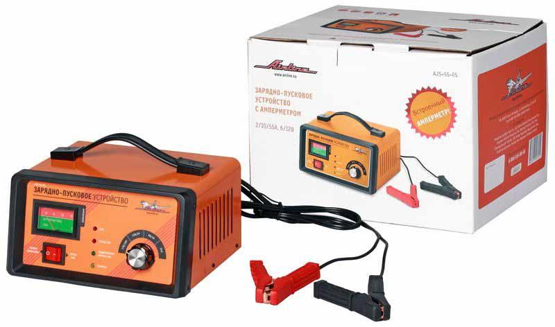 Устройство зарядно-пусковое Airline, трансформаторное, амперметр, 2/10/55А, 6В/12ВAJS-55-05Назначение зарядных устройств AIRLINE - заряд автомобильных и мотоциклетных 6В и 12В свинцово-кислотных аккумуляторных батарей (далее АКБ) любого типа.Зарядно-пусковое устройство имеет ручной режим зарядки с селектором максимального зарядного тока 2/10 Ампер и максимальным пусковым током 55А.Оснащена амперметром для контроля зарядного тока.Преимущества:Встроенный амперметрОригинальный корпус с ручкой6/12ВИндикатор окончания зарядкиЗащиты от короткого замыкания, переполюсовки и перенапряжений.Яркий дизайн изделия и упаковкиПотребляемая мощность - до 800 ВтМаксимальное значение зарядного тока - 55АМаксимальная емкость заряжаемой АКБ - 120 АчНапряжение питающей сети - 220 ± 5% BЧастота сети - 50 - 60 ± 10 % Гц Диапазон рабочих температурот: -30°С до +40°СГабариты - 250*210*140ммСрок гарантии: 1 год