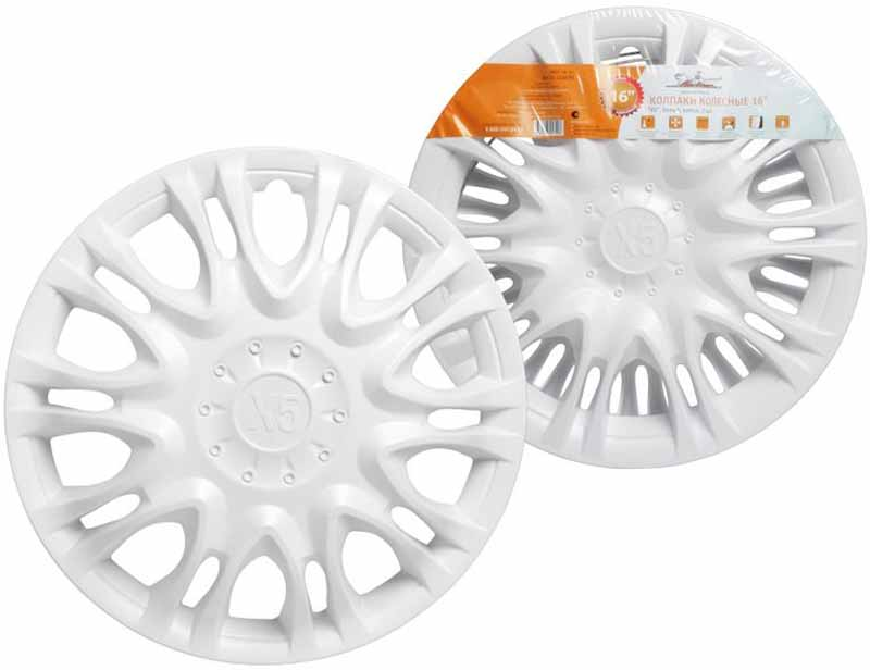 Колпаки колесные Airline Х5, цвет: белый, 16, 2 шт декоративные колпаки на штампованные колеса 16