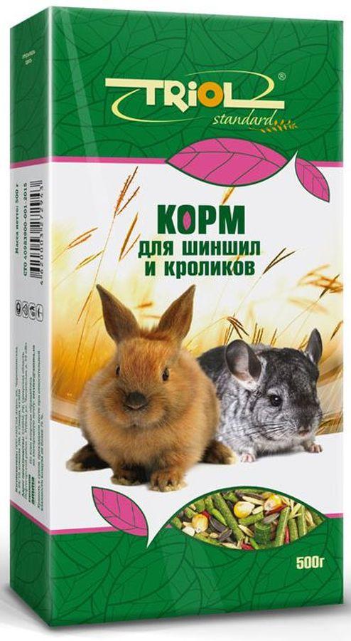 Корм для шиншилл и кроликов Тriol Standard, 500 гКф-01300Комплексный, высококачественный основной корм для шиншилл и кроликов. Эта универсальная смесь натуральных природных компонентов содержит все питательные вещества, витамины и минералы, необходимые для роста и развития вашего питомца. Оптимальная комбинация травяных гранул и семян различных зерновых культур обеспечивают превосходное пищеварение, гигиену полости рта, сияющую шерсть и великолепное здоровье грызунам. Правильно сбалансированный корм поможет вам вырастить здоровых и веселых питомцев. Продукт не содержит искусственных добавок и красителей.Корм для грызунов порадует вашу морскую свинку, хомячка или шиншиллу, крысу или мышку и разнообразит его ежедневный рацион. Корм специально составлен из самых вкусных и необходимых компонентов, он содержит много волокон, что положительно влияет на пищеварение вашего питомца. Корм изготовлен из отборного экологически чистого зерна, для поддержания долгой и здоровой жизни вашего любимца.Состав: просо белое, просо красное, овес, семена подсолнечника, суданка, витамины, ячмень, пшеница, горох, кукуруза, травяные гранулы, попкорн, семена луговых трав.Товар сертифицирован.