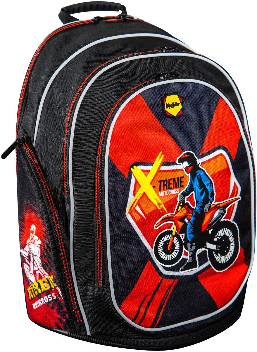 MagTaller Рюкзак Cosmo llI Motocross20412-12Спинка рюкзака MagTaller Cosmo llI Motocross дополнительно усилена рамкой из алюминия, повторяющей естественный изгиб позвоночника. Дно из PVC и ножки из прочного пластика надежно защищают содержимое рюкзака от воды и грязи.Рюкзак оснащен регулируемыми лямками, которые позволяют удобно расположить изделие на спине. Рюкзак имеет два внутренних отделения с органайзером, карман на лицевой стороне и два боковых кармана. Светоотражающие элементы уменьшают риск ДТП в темное время суток.