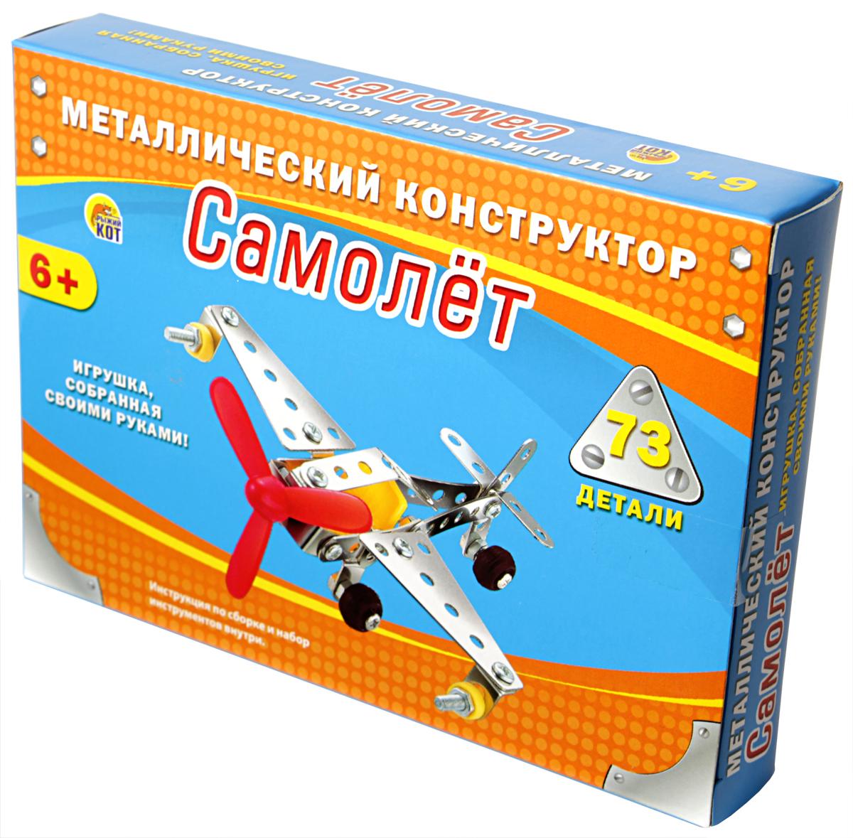 Рыжий Кот Конструктор Самолет конструктор самолет heros конструктор самолет