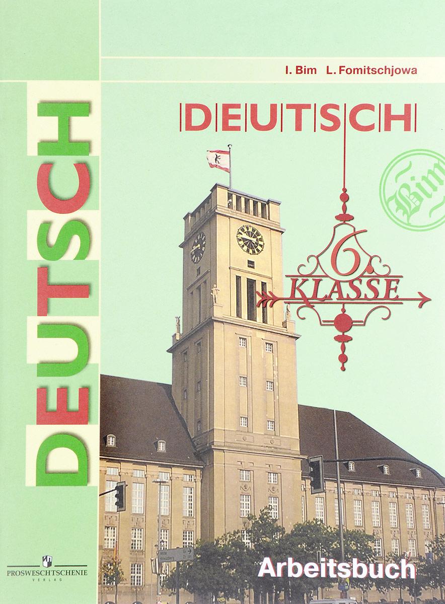Купить Deutsch: 6 Klasse: Arbeitsbuch / Немецкий язык. 6 класс. Рабочая тетрадь
