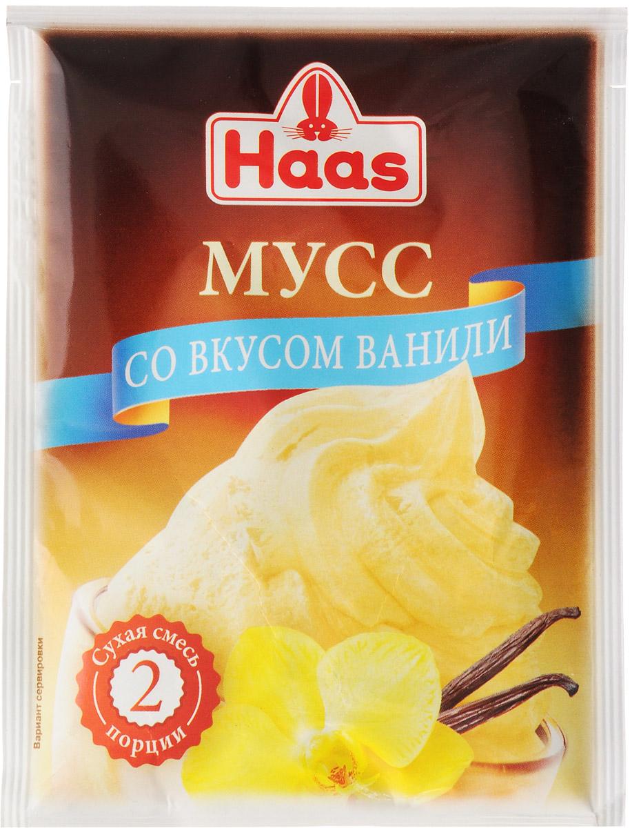 Haas мусс со вкусом ванили, 65 г haas