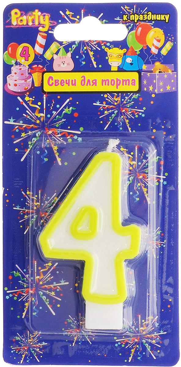 Action! Свеча-цифра для торта 4 года цвет салатовый свеча для торта paterra цифра 4