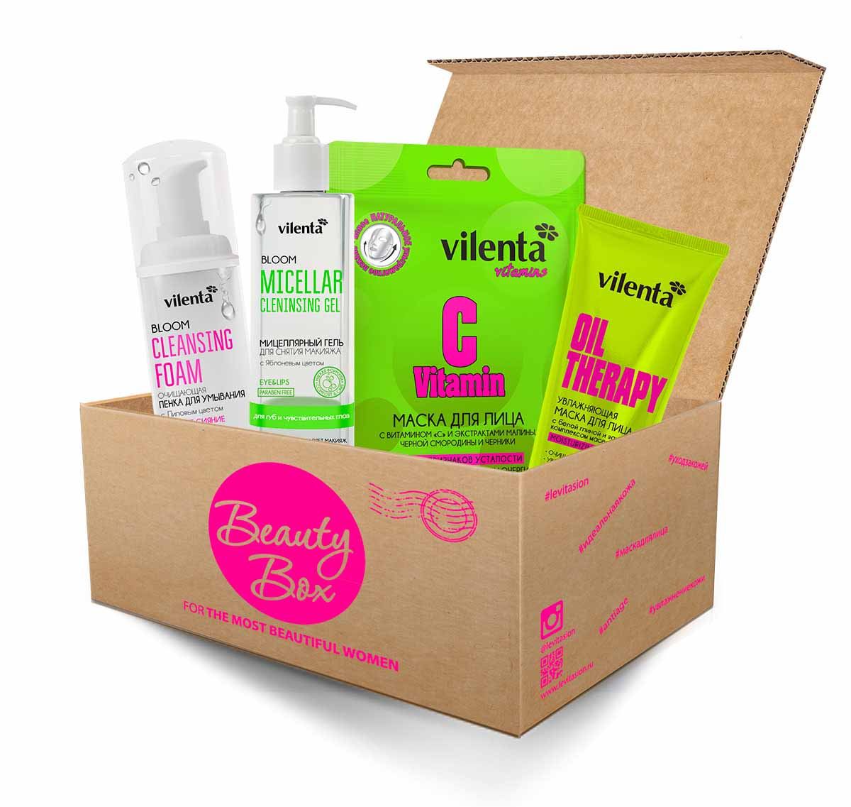 Vilenta Anti Stress Skine Beauty Box маска для рук vilenta маска для рук