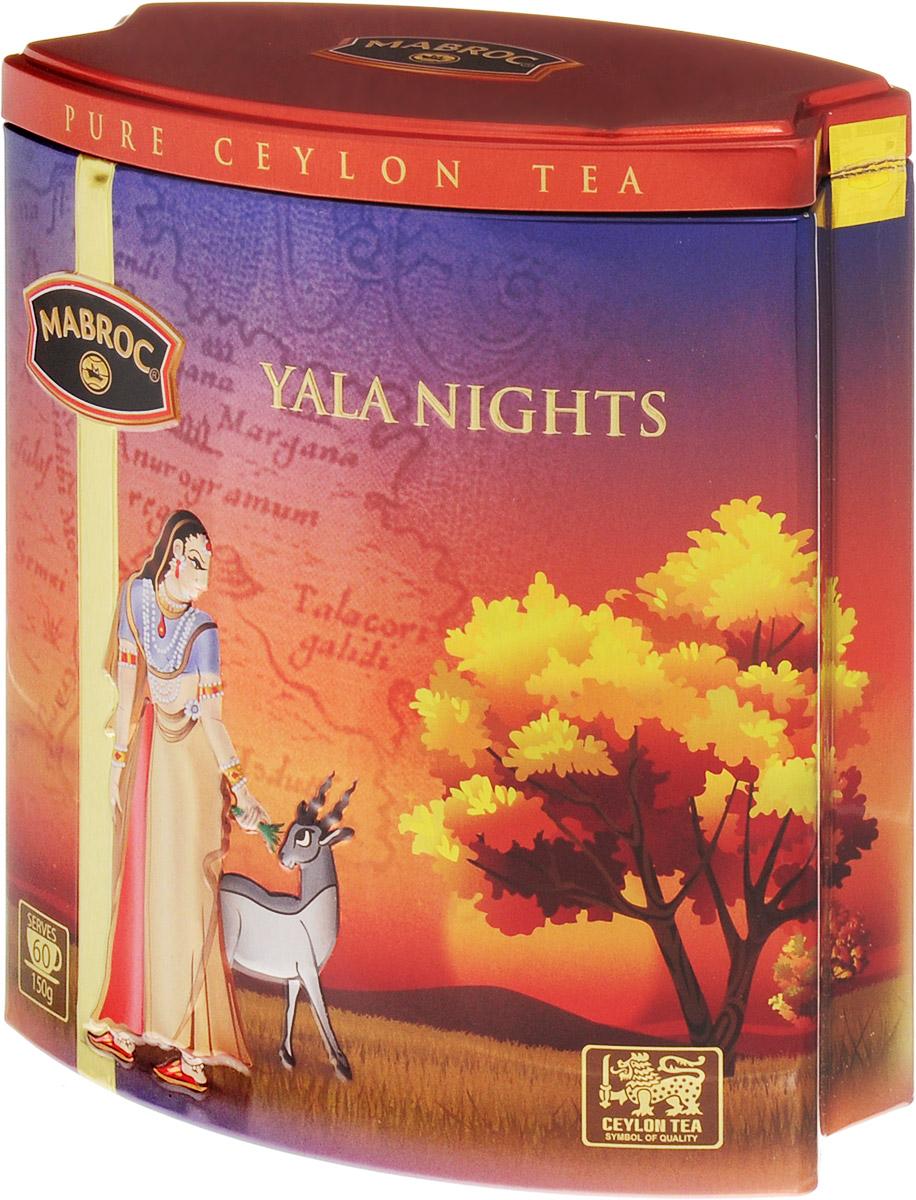 Mabroc Ялла Ночь чай черный листовой, 150 г4791029013114Черный крупнолистовой чай выращен в районе с высоким уровнем влажности, что обеспечивает ему полноту вкуса. Купаж хорошо вбирает в себя ароматы добавок: сушеного яблока, листьев черной смородины и апельсиновой цедры. Ялла Ночь - это насыщенный вкусом, изысканный чай.Знак в виде Льва с 17 пятнышками на шкуре - это гарантия Цейлонского Чайного Бюро на соответствие чая высокому стандарту качества, установленному Правительством и упакованному только в пределах Шри-Ланки.