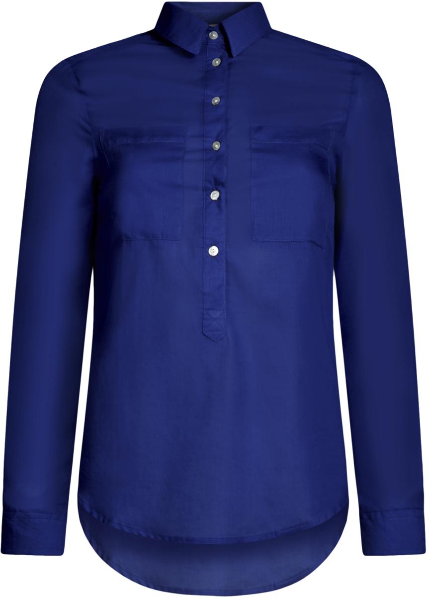 Блузка женская oodji Ultra, цвет: синий. 11411101B/45561/7500N. Размер 42-170 (48-170)11411101B/45561/7500NЖенская блузка oodji Ultra выполнена из хлопковой ткани. Модель с отложным воротником и длинными стандартными рукавами. Спереди изделие дополнено накладными карманами и застегивается на пуговицы. Подол у блузки полукруглый.