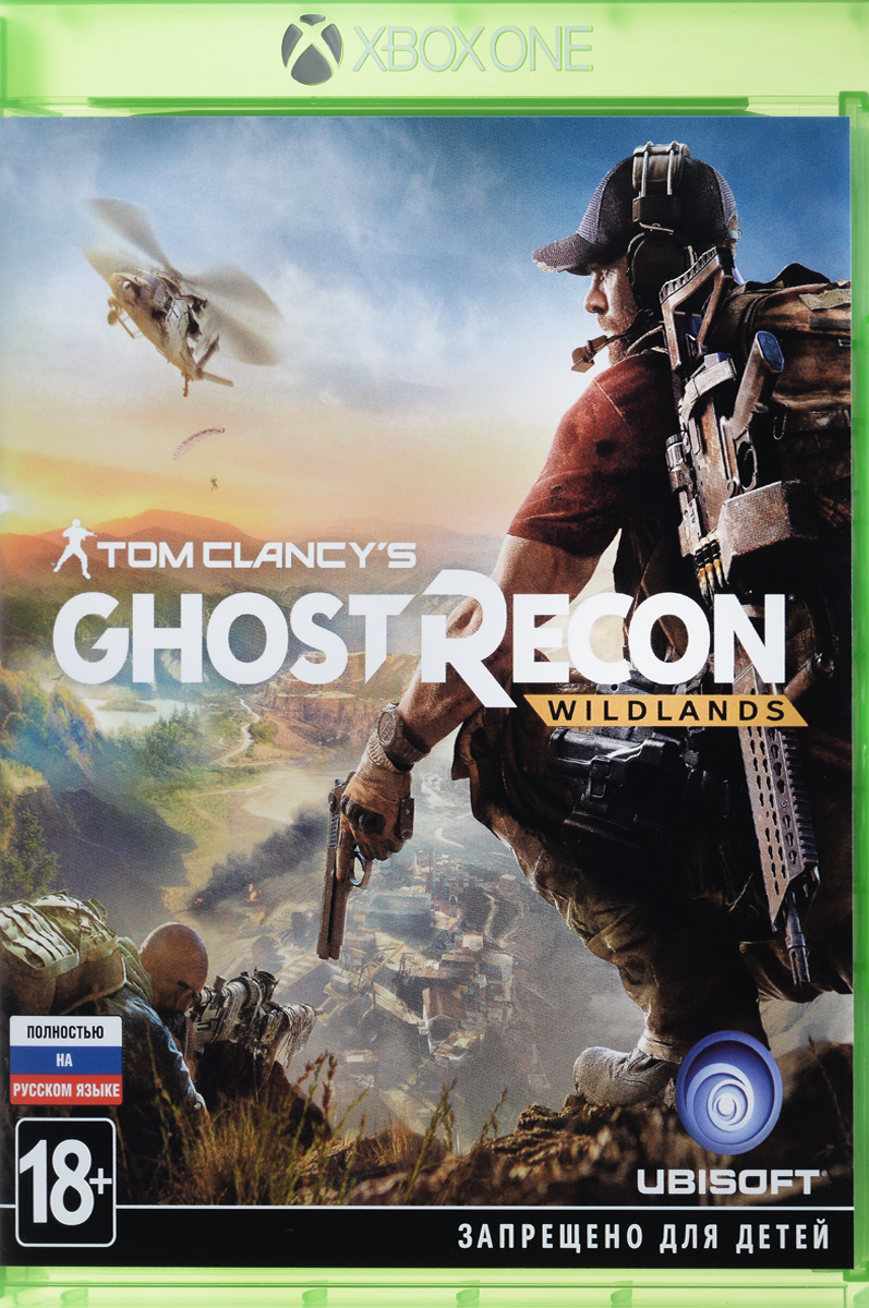 Tom Clancy's Ghost Recon Wildlands. Day 1 Edition (Xbox One)