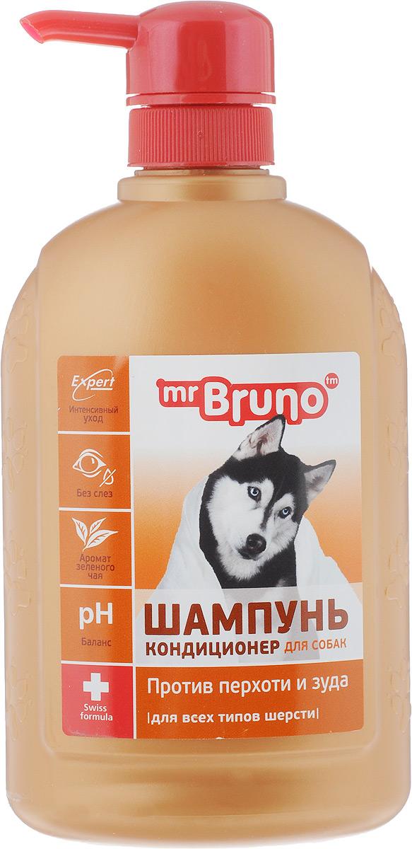 Шампунь-кондиционер для собак Mr. Bruno, против перхоти и кожного зуда, 350 мл mr bruno mr bruno ошейник репеллентный для собак 75 см красный