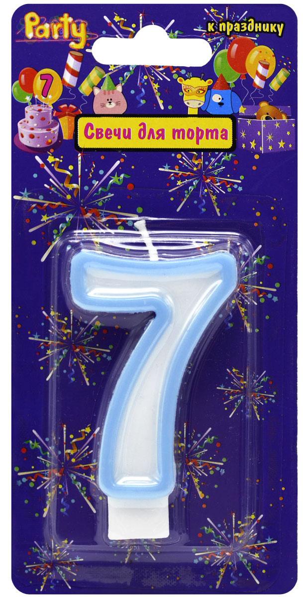 Action! Свеча-цифра для торта 7 лет цвет голубой susy card свеча цифра для торта радужная 7 лет
