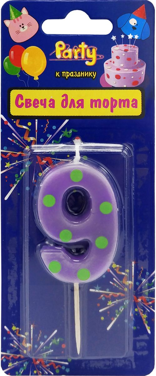 Action! Свеча-цифра для торта 9 лет цвет фиолетовый susy card свеча цифра для торта радужная 9 лет