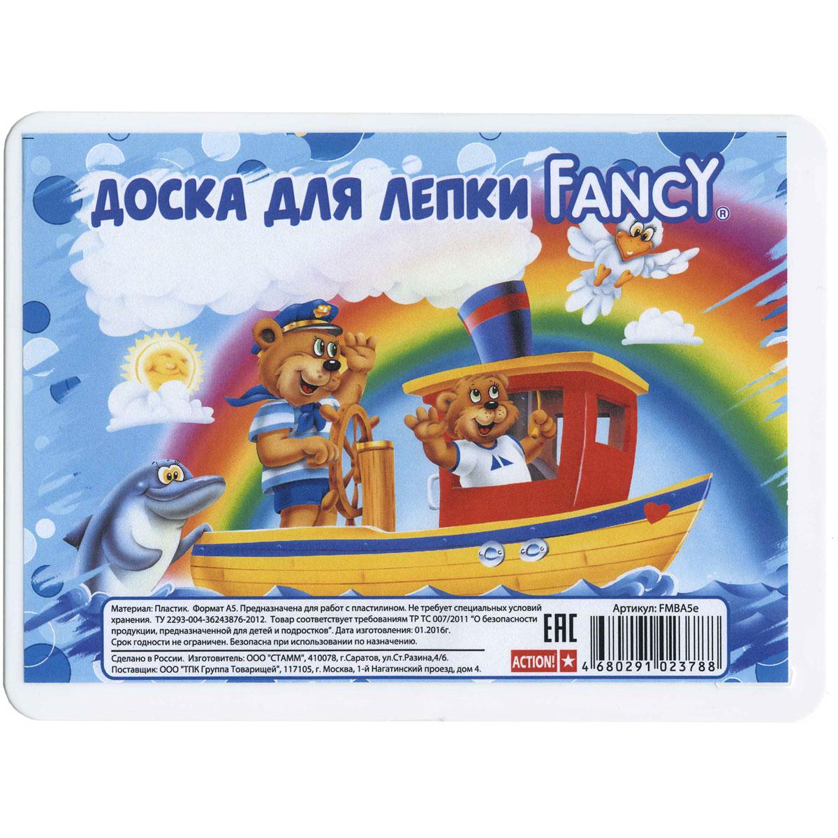 Action! Доска для лепки Fancy А500-00009151Доска для лепки Action Fancy А5 – это полезный предмет, необходимый для детского творчества. Он надежно убережет стол от намокания и пятен, оставленных пластилином, красками, фломастерами и прочими красящимися предметами.Уважаемые клиенты! Обращаем ваше внимание на то, что упаковка может иметь несколько видов дизайна. Поставка осуществляется в зависимости от наличия на складе.