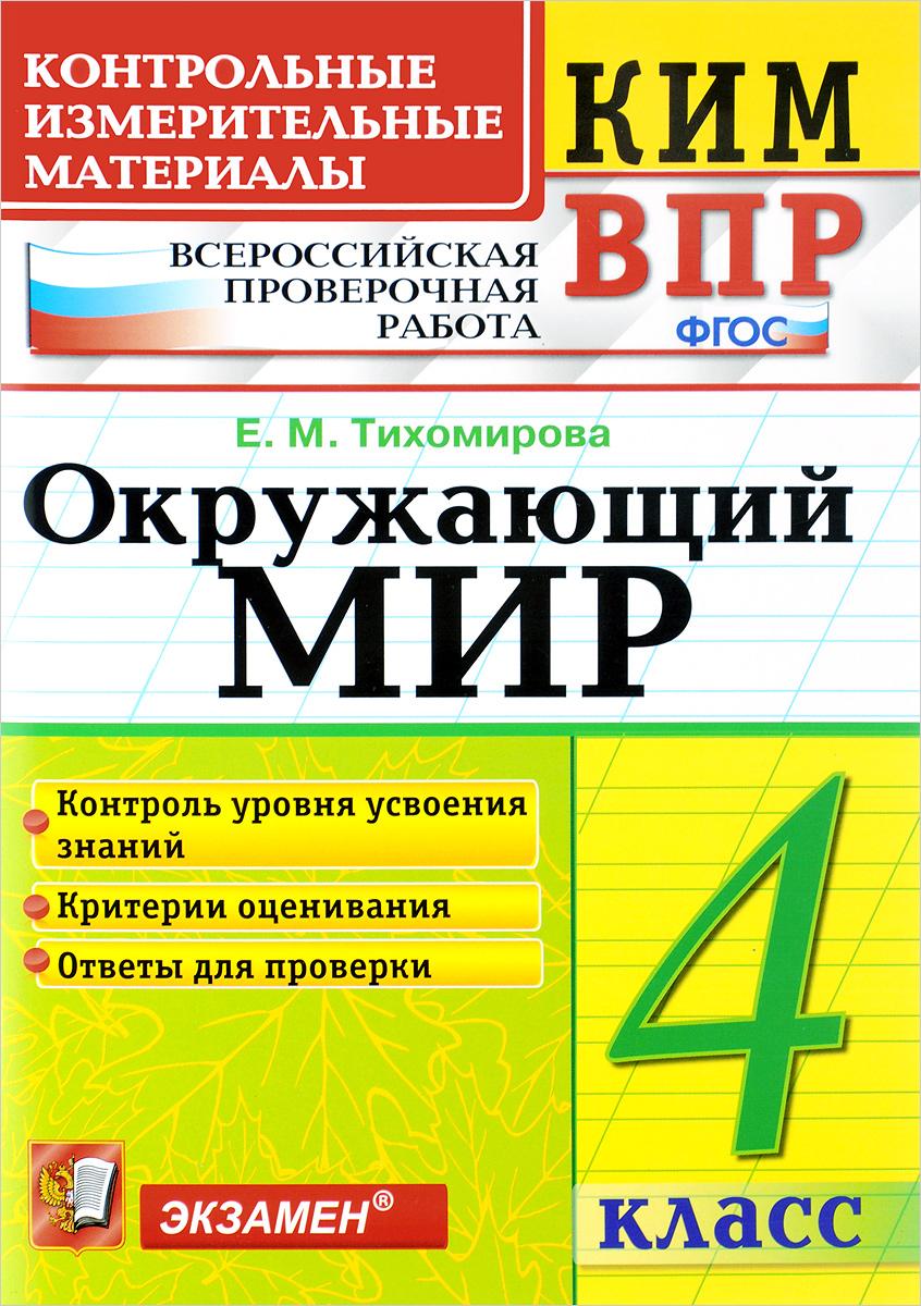 Задания МГУ Экзамен Математика