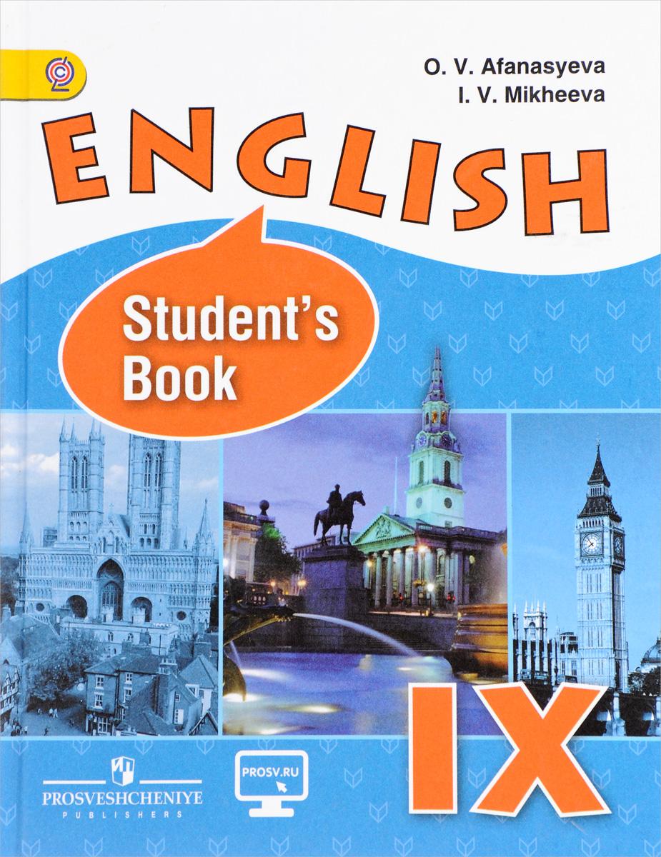 O. V. Afanasyeva, I. V. Mikheeva English 9: Student's Book / Английский язык. 9 класс. Учебник лучшие музеи русский музей цифровая версия
