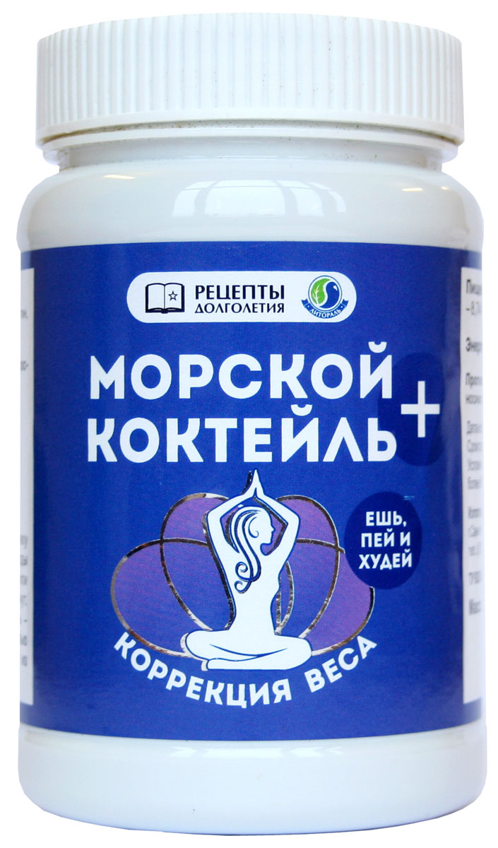 """Морской коктейль УнИК Литораль """"Коррекция веса"""", 200 г"""