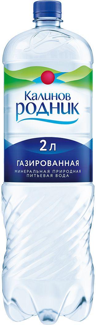 Калинов Родник вода минеральная питьевая газированная, 2 л черноголовская вкусная артезианская минеральная вода газированная 6 шт по 1 5 л