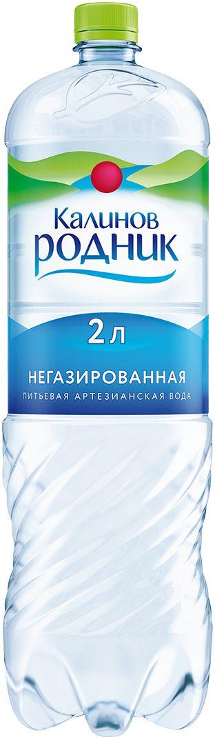 Калинов Родник питьевая артезианская негазированная вода, 2 л черноголовская вкусная артезианская минеральная вода газированная 6 шт по 1 5 л