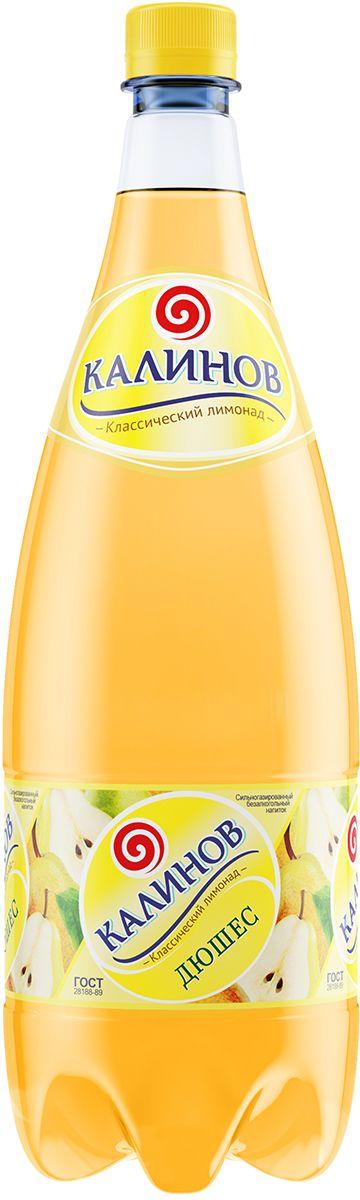 Калинов Лимонад Дюшес, 1,5 л4607050692177Классические лимонады на основе артезианской воды Калинов Родник производятся на высококачественном вкусо-ароматическом сырье и обладают ярко выраженными прохладительными свойствами. Для приготовления лимонадов Калинов используются классические рецептуры, соответствующие требованиям ГОСТа. Благодаря пониженному содержанию сахара все напитки серии являются низкокалорийными. Они производятся без применения цикламатов и сахарина, что значительно усиливает их диетические свойства.